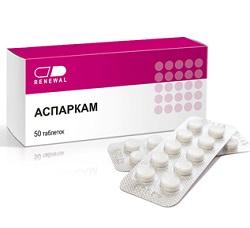 Aspartaatti